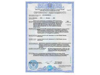 Hauraton - Сертифікат відповідності