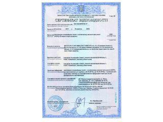 Ізоліт - Сертифікат відповідності