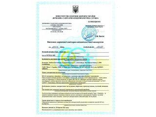 Typar SF - Висновок державної санепідем експертизи-1