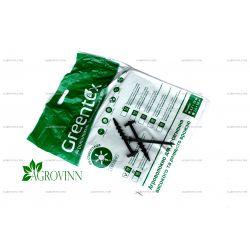 Агроволокно черное Greentex 50 г/м2 3,2x10 м