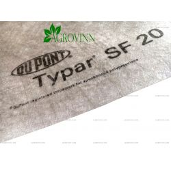 Геотекстиль термоскрепленный Typar SF 27 1,5х200 м