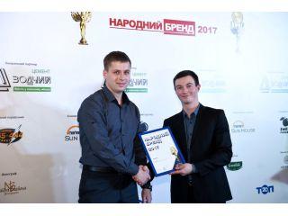 Нагородження компанії AGROVINN дипломом переможця конкурсу