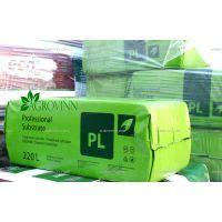 Профессиональный торфяной субстрат PEATFIELD EXPERT PL-3 220 л