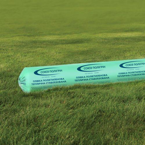 Однослойная тепличная пленка зеленая Гринс 150 мкм 6х50 м (стабилизация 12 месяцев)