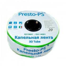 Капельная лента эмиттерная Presto-PS 3D Tube 7 mil 20 см 2,7 л/ч 1000 м
