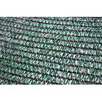 Сетка для затенения зеленая KARATZIS 65% 3х50 м