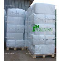 Торф кислый для голубики pH2,8-3,8 250 л