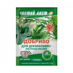 Минеральное удобрение «Чистый лист» для декоративно-лиственных растений 20 г