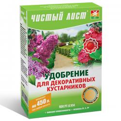 Минеральное удобрение «Чистый лист» для декоративных кустов 300 г
