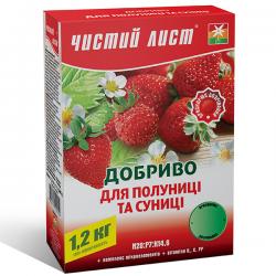 Минеральное удобрение «Чистый лист» для клубники и земляники 1,2 кг
