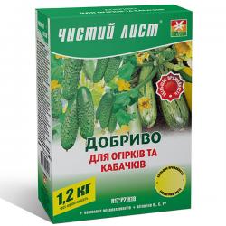 Минеральное удобрение «Чистый лист» для огурцов и кабачков 1,2 кг