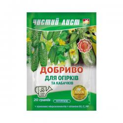 Минеральное удобрение «Чистый лист» для огурцов и кабачков 20 г