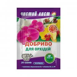 Минеральное удобрение «Чистый лист» для орхидей 20 г