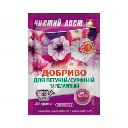 Минеральное удобрение «Чистый лист» для петуний, сурфиний и пеларгоний 20 г