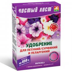 Минеральное удобрение «Чистый лист» для петуний, сурфиний и пеларгоний 300 г