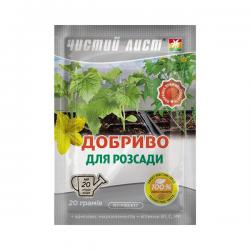 Минеральное удобрение «Чистый лист» для рассады 20 г