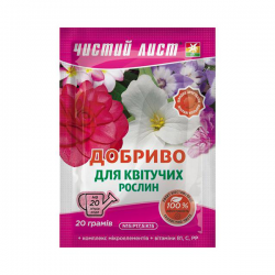 Минеральное удобрение «Чистый лист» для цветущих растений 20 г
