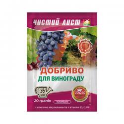 Минеральное удобрение «Чистый лист» для винограда 20 г