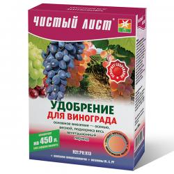 Минеральное удобрение «Чистый лист» для винограда 300 г