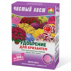 Минеральное удобрение «Чистый лист» для хризантем 300 г