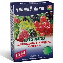 Минеральное удобрение «Чистый лист» для плодовых и ягодных кустарников 1,2 кг
