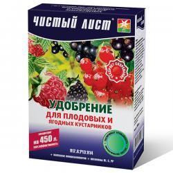 Минеральное удобрение «Чистый лист» для плодовых и ягодных кустарников 300 г