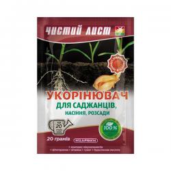Минеральное удобрение «Чистый лист» укоренитель для саженцев, семян и рассады 20 г