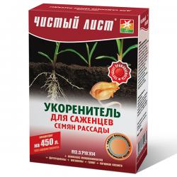Минеральное удобрение «Чистый лист» укоренитель для саженцев, семян и рассады 300 г