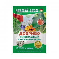 Минеральное удобрение «Чистый лист» универсальное для комнатных растений 20 г