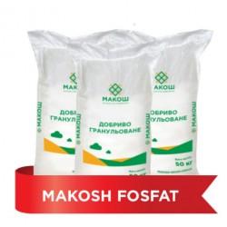Фосфорное минеральное удобрение Fosfat 50 кг (Fosfan)