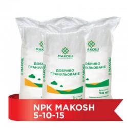 Комплексное минеральное удобрение NPK Makosh 5-10-15 50 кг (Fosfan)